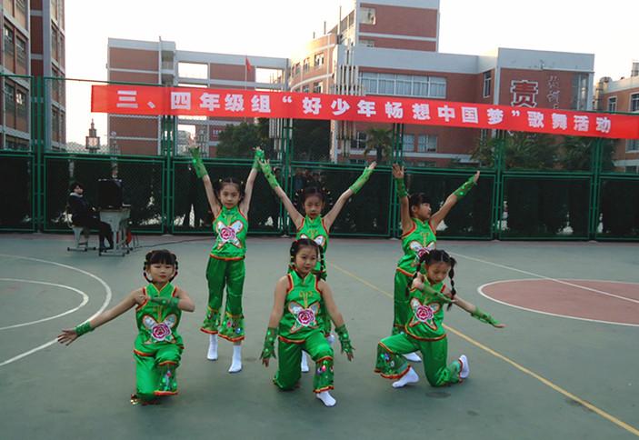 """小学部举行""""好少年畅想中国梦""""歌舞活动"""